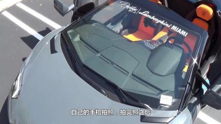 兰博基尼停大学门口, 众人看到玻璃上的纸条后, 大骂车主不要脸