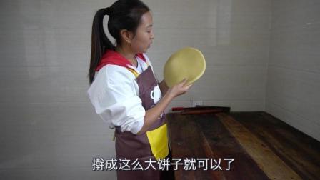 西北农村中秋特色美食, 家乡话叫xiao果子, 看着真想吃
