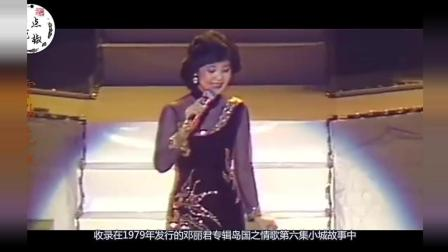 邓丽君的歌曲盘点都是经典, 不管是国语还是粤语, 都很喜欢