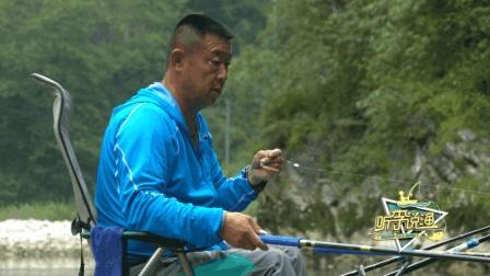 《听李说渔2》第37集 大毛教你急流绷竿尖钓法