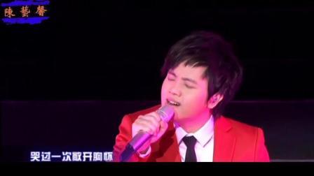 郑源是被伤的多深啊, 现场演唱一首歌, 情不自禁, 当场泪目