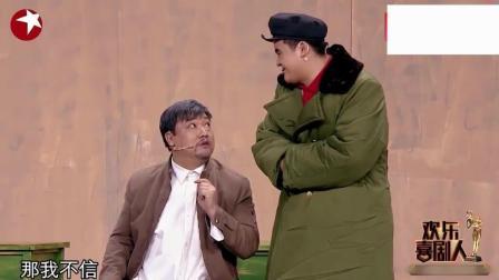 """贾冰的小品太搞笑了, 傻大个硬是把""""张林昆""""写"""