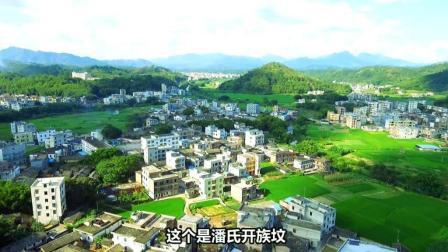 带你去广西容县黎村看看当年让朝廷出兵破坏的风水宝地妖王地