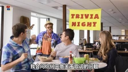 超级无敌猜歌王, 考验你是不是中华曲库的时候到了