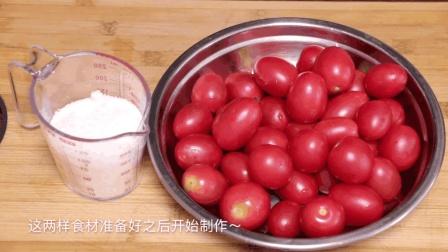 """""""糖霜番茄""""的做法, 卖的很火的一种小吃, 十块钱一斤排队买"""