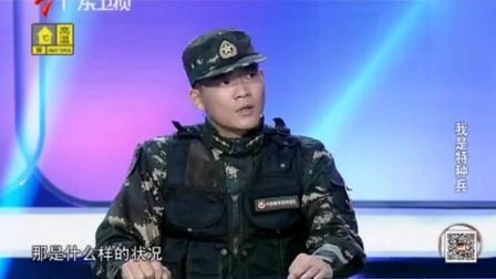 中国特种兵: 战狼、空天猎什么的在他们面前只是