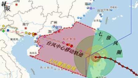 """超强台风""""山竹""""来了! 各地严阵以待"""