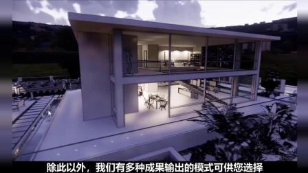 ENSCAPE官宣视频-中文字幕