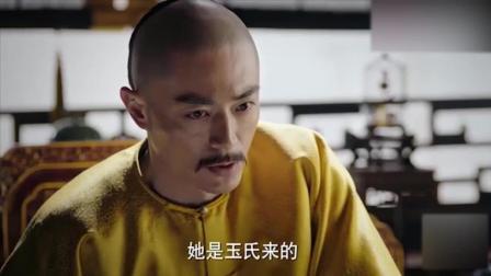 如懿传: 贞淑谋害如懿事情泄露, 诬陷皇贵妃只是谴回氏族?