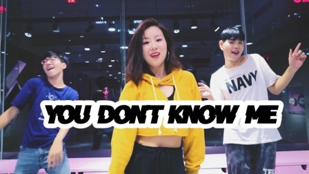 《You Don`t Know Me》舞蹈练习室【TS DANCE】