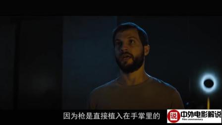 【电影解说】遭遇车祸妻子被凌辱致死, 男子为复仇变身改造人大杀特杀