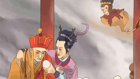 绘本故事——《西游记·二十一》女儿国(下)