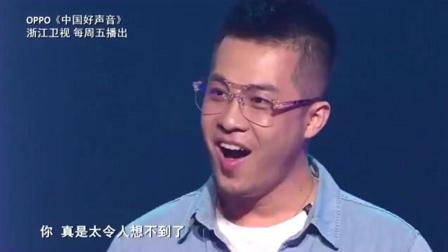中国好声音 《我们不一样》原唱大壮现身, 让四