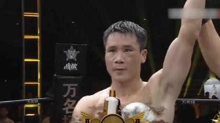 刚刚, 勇士的荣耀邱建良跨界拳击KO职业拳击冠军!