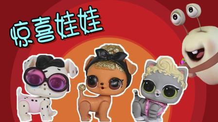 LOL限量版宠物玩具 惊喜娃娃
