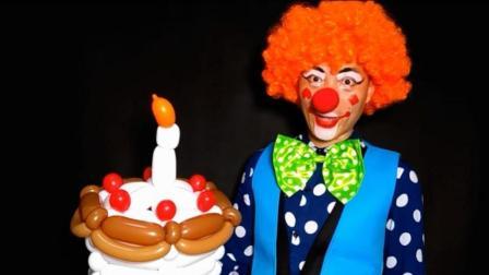 生日的时候用气球做个生日蛋糕既好看又好玩