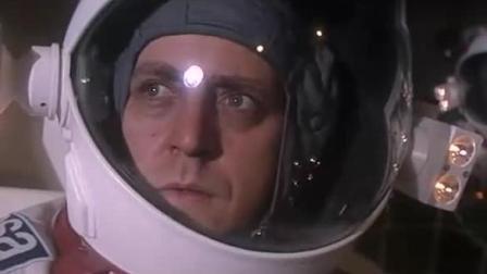 150公里长的不明物体上, 宇航员们发现有三具人体!