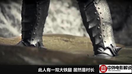 【电影解说】教主窥视不老泉, 铁拳汉子和不老圣僧和矿工对抗敌人