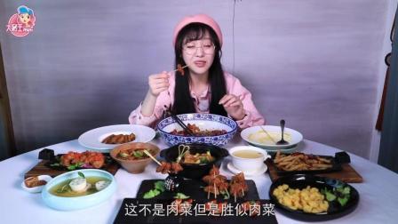 大胃mini 转型享佛系大餐, 20道菜还要扣饭, 吃嗨了