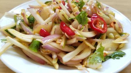凉拌洋葱的做法, 特别的开胃下饭, 营养又健康!