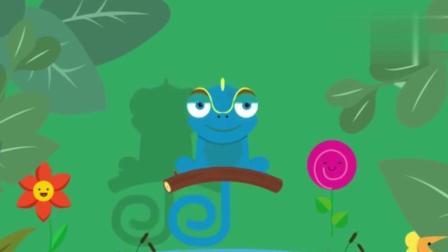 儿童英文益智动画片: 变色的小蜥蜴躲在草丛里吃昆虫