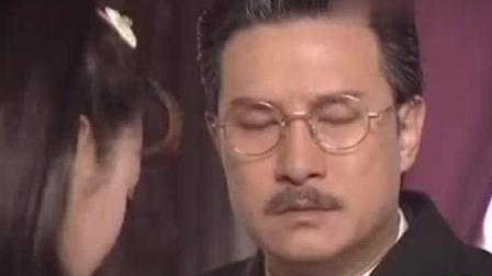 青河绝恋: 梁永昌把绣云当成了掌上明珠, 把苏雯音气得要命