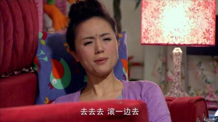 咱家那些事: 朱媛媛第一次做婚庆主持报错新郎姓名被轰出来