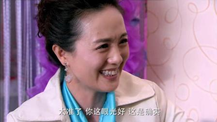 咱家那些事: 朱媛媛跑到婚庆公司想做主持, 她的热情让人不好拒绝