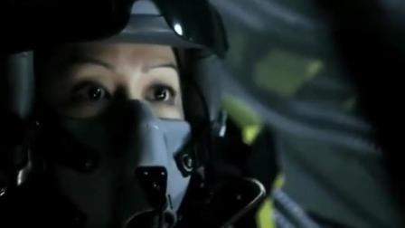 战机空中与UFO狭路相逢, 女飞行员当机立断, 一个