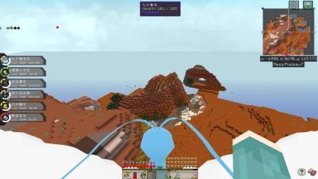 【我的世界】1.12.2神奇宝贝幸运方块模组生存 EP15 化石翼龙走起来