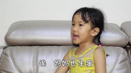 爆笑父女: 爸爸问女儿关于动物的知识, 结果被女儿套路了! 真是厉害啊