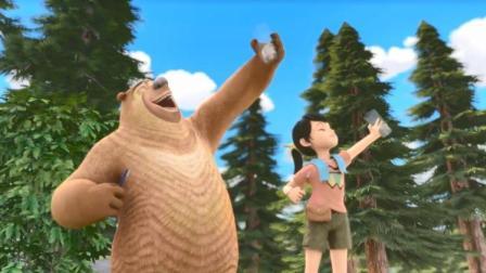 熊出没:连熊都开始刷牙了,这操作也太秀了,简直亮瞎了我的眼