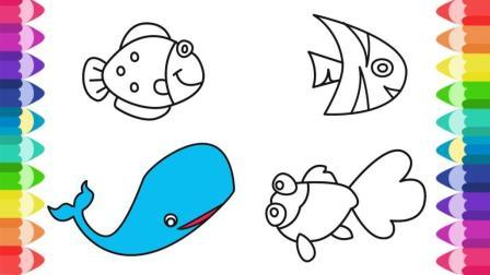 鲸鱼金鱼热带鱼画画涂色 如何画各种鱼
