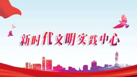 宜黄县新时代文明实践中心宣传片