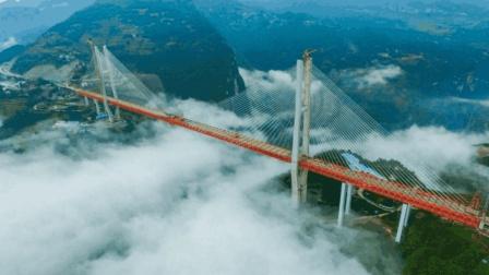 中国基建的又一超级工程, 相当于200层楼高, 被誉