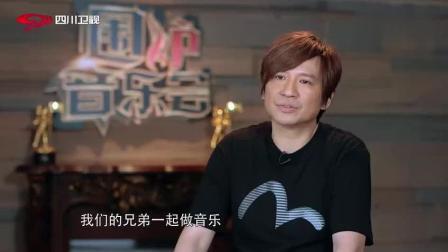 叶世荣忆黄家驹: 最美的回忆在长城在北京