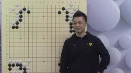 聂卫平道场 中级视频课程 围棋的基本下法(27)