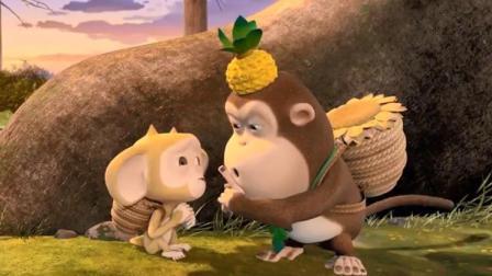 吉吉和毛毛在找香蕉时,听到了一种奇怪的声,还以为出现了咕噜兽