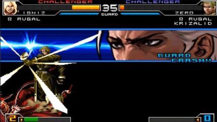 拳皇02UM: 零在角落使出隐藏必杀技, 伊格尼斯这把太惨了