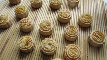 中秋节你最喜欢哪种月饼? 你会做豆沙蛋黄月饼? 不会你就看过来