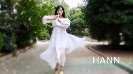 【微小微】【(G)I-DLE】HANN(Alone)