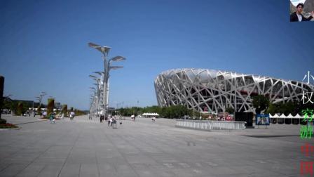 实拍北京鸟巢, 被誉为第四代体育馆的伟大建筑作品, 太雄伟了