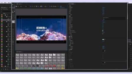 PR034  Pr模板-画面闪烁 摄影视频展示预告片 修改内容 放入视频影像 图片置入操作指导