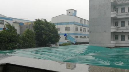 2018年山竹台风来了