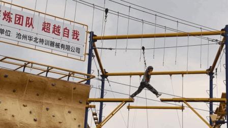 国新能源阳泉区域培训班回顾片-国新能源朔州培训中心