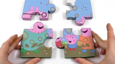 超有趣的小猪佩奇太空沙拼图游戏