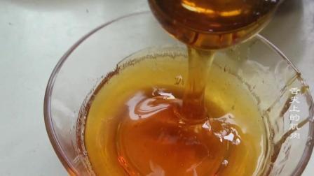 """""""转化糖浆""""的做法, 做月饼不可少的原料, 1分钟一看就会做"""