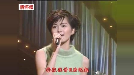 梁咏琪第一张专辑的主打歌《爱自己》, Gigi完美的现场演绎, 太好听了