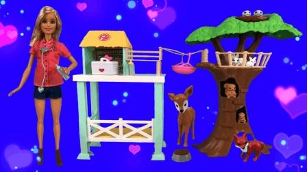 芭比娃娃动物诊所玩具 拯救受伤的小动物