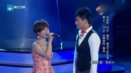 中国好声音史上最动人的情歌对唱! 那英 太甜蜜